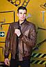 Куртка кожаная на резинке