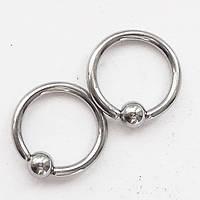 Кольцо сегментное 8 мм диаметр, толщина 1.2 мм, с шариком 3 мм (для пирсинга). Медицинская сталь. , фото 1