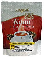 """Кофе натуральный растворимый порошкообразный """"Галка"""" 150г."""