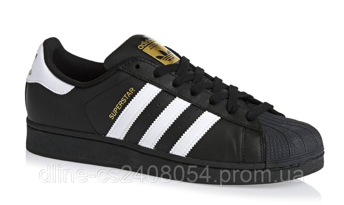 Adidas SuperStar Black White Strip
