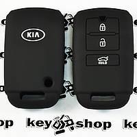 Чехол (силиконовый) для смарт ключа KIA (КИА) 3 кнопки