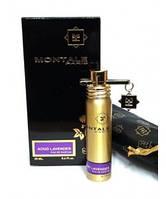 Реплика мини духов Montale Aoud Lavender, 20мл