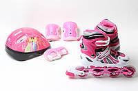 Комплект роликов Павер Чамс розовый