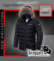 Зимняя мужская куртка на меху