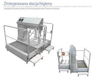 Станции гигиены (санпропускники) производства Польша.