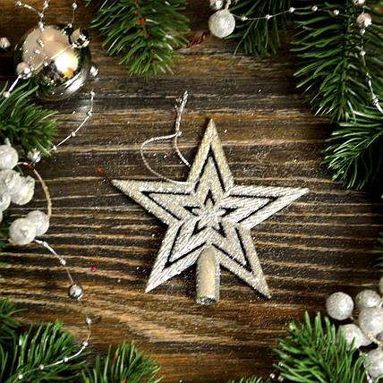 Новогоднее украшение Звезда верх мал  сер  0356, фото 2