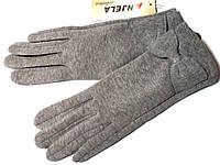 Перчатки трикотажные на меху с манжетом сенсорные размер 7