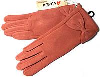 Перчатки трикотажные на меху сенсорные размер 6,5