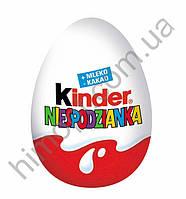 Киндер-сюрприз Kinder Niespodzianka 20г Польша (Несподіванка)