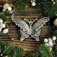 """Новогоднее украшение """"Бабочка объемная"""" серебро"""