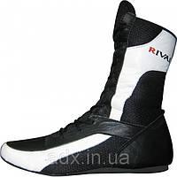 Боксерки Кожа RIVAL (черно-белый)