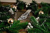 """Новогоднее украшение """"Туфелька серебро"""""""
