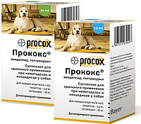 Прококс (Procox) антигельминтик для щенков и взрослых собак (суспензия)