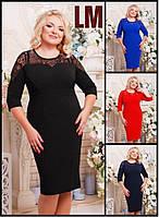 52,54,56,58,60,62 р Платье Рая черное женское батал большого размера красное вечернее гипюровое синее