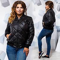 """Женская короткая куртка на синтепоне демисезон в больших размерах 759-1 """"Ромбик Шеврон"""" в расцветках"""