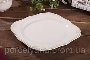 Тарелка подставная керамическая Роман 270 мм