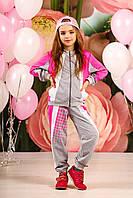Детский спортивный костюм Stylish Family Look 2 цвет Меланж