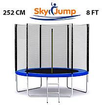 Батут SkyJump 8 фт., 252 див. з захисною сіткою та драбинкою - КРАЩА ЦІНА!, фото 2