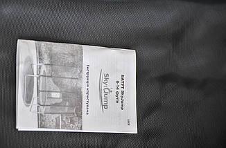 Батут SkyJump 8 фт., 252 див. з захисною сіткою та драбинкою - КРАЩА ЦІНА!, фото 3