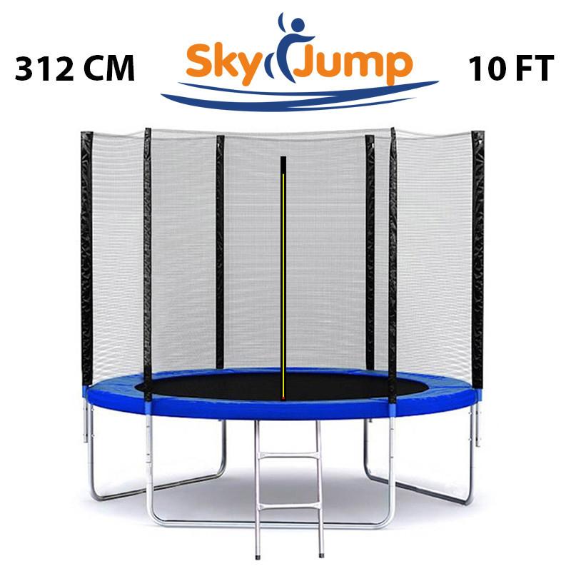 Батут SkyJump 10 фт., 312 см.з захисною сіткою та драбинкою -  КРАЩА ЦІНА!