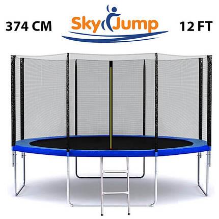 Батут SkyJump 12 фт., 374 см.з захисною сіткою та драбинкою -  КРАЩА ЦІНА!, фото 2