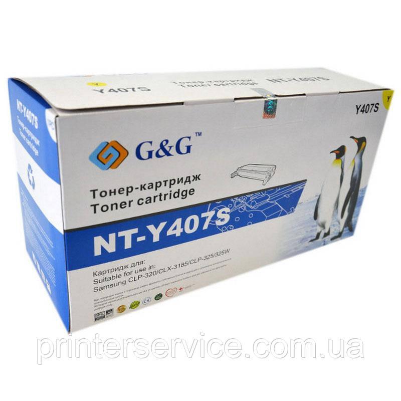 Картридж аналог CLT-Y407S/SEE для Samsung CLP-320/ 325 CLX-3185 (G&G NT-Y407S)