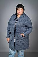 Кардиган женский 64