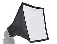 Мини-софтбокс для вспышки, размер 20х30 см