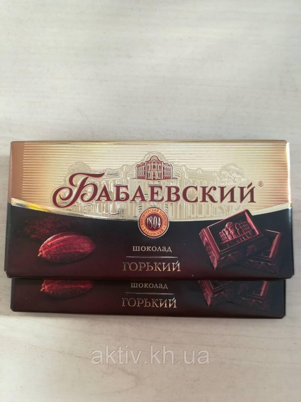 Шоколад Бабаївська гіркий 100 гр.