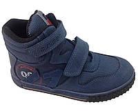 Ботинки Minimen 33BLUE 26, 27, 28, 29 Синие
