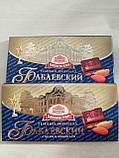 Шоколад Бабаевский с целым миндалем 100 гр., фото 2