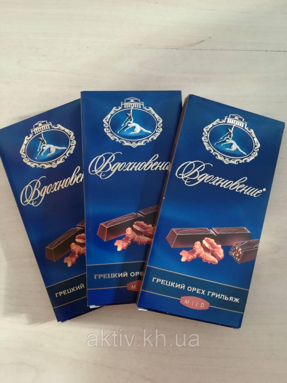 Шоколад Вдохновение грецкий орех грильяж 100 грамм