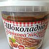 """Шоколадно-ореховая паста """"Галицкие традиции"""" 1 кг."""