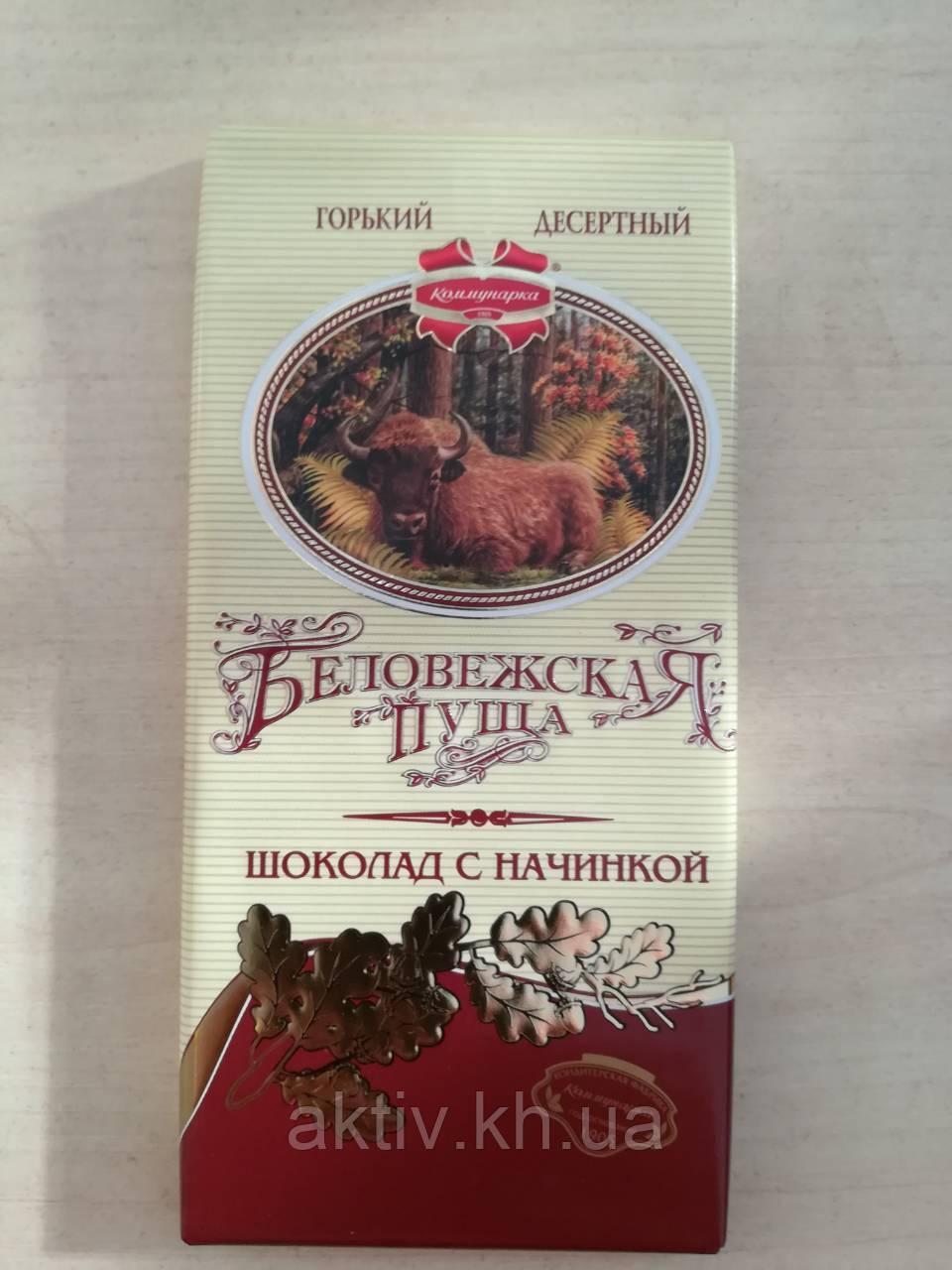 Шоколад Беловежская пуща 100 гр