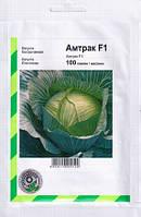 Семена Капуста белокочанная поздняя Амтрак F1,   100 семян Bejo Zaden
