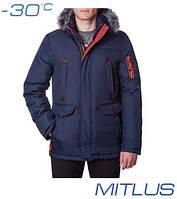 Мужская куртка зимняя   Ajento H-7