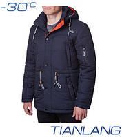 Мужская куртка зимняя   Ajento 1601