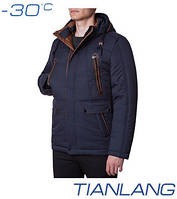 Мужская куртка зимняя | Ajento 1606