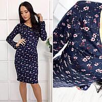 Платье женское из стрейчевого трикотажа двунитка с цветочным принтом до колен
