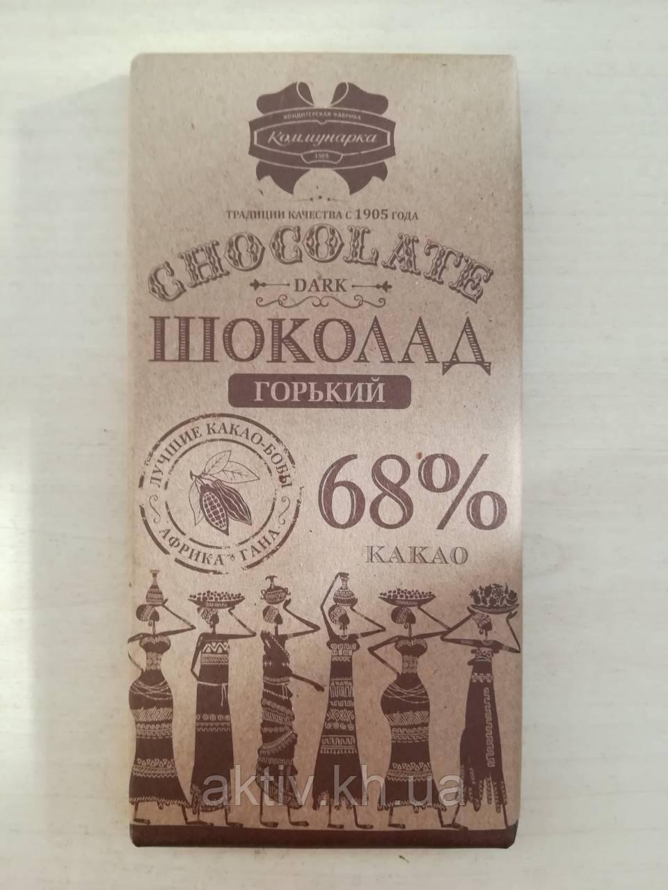 Шоколад 68% 90 гр