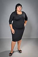 Платье «Утяжка» черное