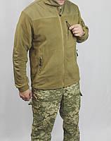 Куртка флисовая песочного цвета