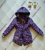 Демисезонная куртка для девочки (от 6 до 7 лет)