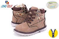 Детские ботинки осень-весна на мальчиков 22-27 Jong Golf