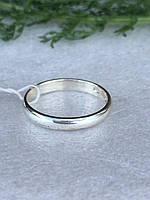 Обручальное кольцо серебряное