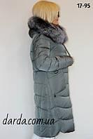 Женское зимнее пальто на тинсулейте Hailuoizi 17-95