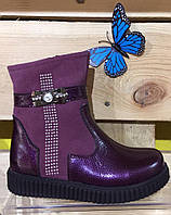 Кожаные ботинки на флисе Panda Kids 072654