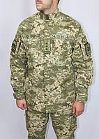 Костюм светлый пиксель вафелька Беларуская (рип-стоп)