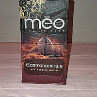 Молотое кофе Meo Gastronomique 100% арабика 250 грм