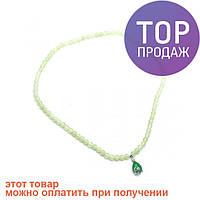 Ожерелье нефритовое с кулоном Капелька 33см